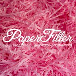 Бумажный наполнитель. Розовый, 2 мм, 500 гр