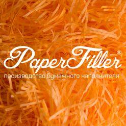Бумажный наполнитель. Светло-оранжевый, 2 мм, 500 гр