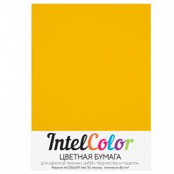 Бумага цветная IntelColor (А4, 80 г/кв.м, Cтарое золото, 50 листов)