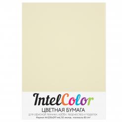 Бумага цветная IntelColor (А4, 80 г/кв.м, Ванильно-бежевый, 50 листов)
