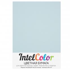 Бумага цветная IntelColor (А4, 80 г/кв.м, светло-голубая, 50 листов)