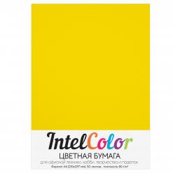 Бумага цветная IntelColor (А4, 80 г/кв.м, Горчичный, 50 листов)