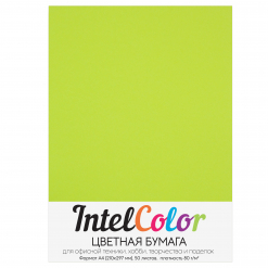 Бумага цветная IntelColor (А4, 80 г/кв.м, Зеленая липа, 50 листов)