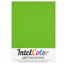 Бумага цветная IntelColor (А4, 80 г/кв.м, Ярко-зеленый, 50 листов)