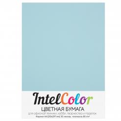 Бумага цветная IntelColor (А4, 80 г/кв.м, Голубая, 50 листов)