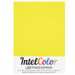 Бумага цветная IntelColor (А4, 80 г/кв.м, Желтый неон, 50 листов)