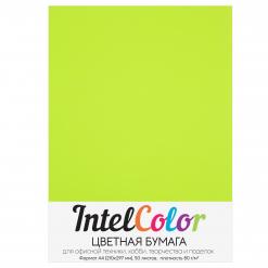 Бумага цветная IntelColor (А4, 80 г/кв.м, Зеленый неон, 50 листов)