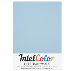 Бумага цветная IntelColor (А4, 80 г/кв.м, Голубой лед, 50 листов)