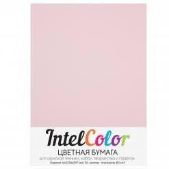 Бумага цветная IntelColor (А4, 80 г/кв.м, Розовый фламинго, 50 листов)