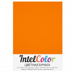 Бумага цветная IntelColor (А4, 80 г/кв.м, Оранжевый, 50 листов)