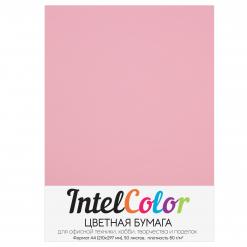 Бумага цветная IntelColor (А4, 80 г/кв.м, Розовый, 50 листов)