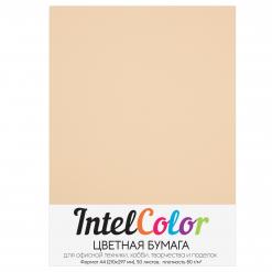 Бумага цветная IntelColor (А4, 80 г/кв.м, Темно-кремовый, 50 листов)