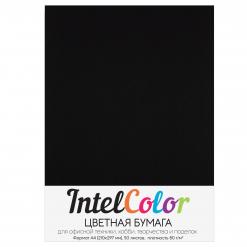 Бумага цветная IntelColor (А4, 80 г/кв.м, Черный, 50 листов)