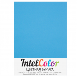 Бумага цветная IntelColor, Синий (А4, 80 г/кв.м, IC151, 50 листов)