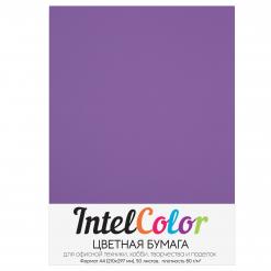 Бумага цветная IntelColor (А4, 80 г/кв.м, Лиловый IC154, 50 листов)