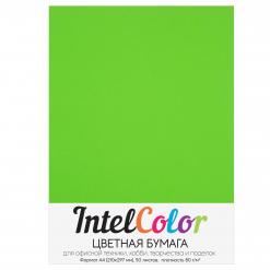 Бумага цветная IntelColor (А4, 80 г/кв.м, Лесной зеленый IC156, 50 листов)