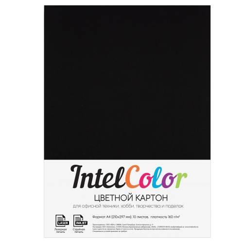 Цветной картон, черный, формат А4, 10 листов