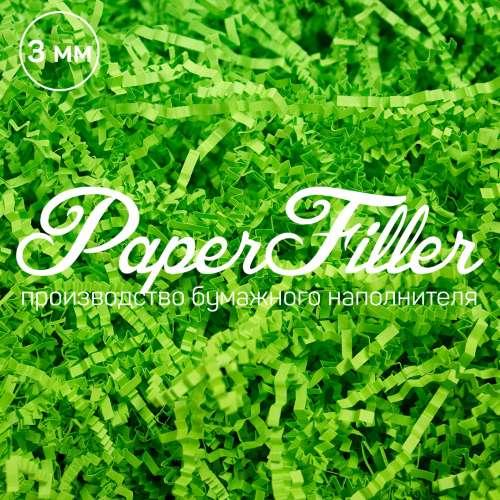 Бумажный наполнитель. Ярко-зеленый, 3 мм, 1 кг