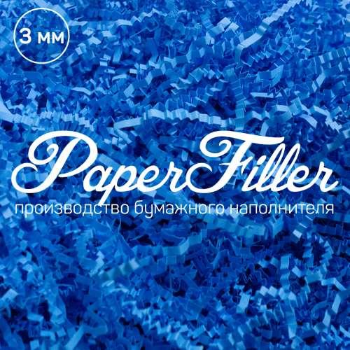Бумажный наполнитель. Синий, 3 мм, 1 кг