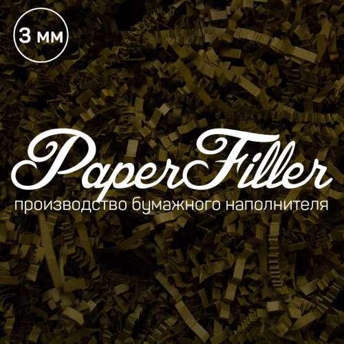 Бумажный наполнитель. Шоколадный, 3 мм, 1 кг