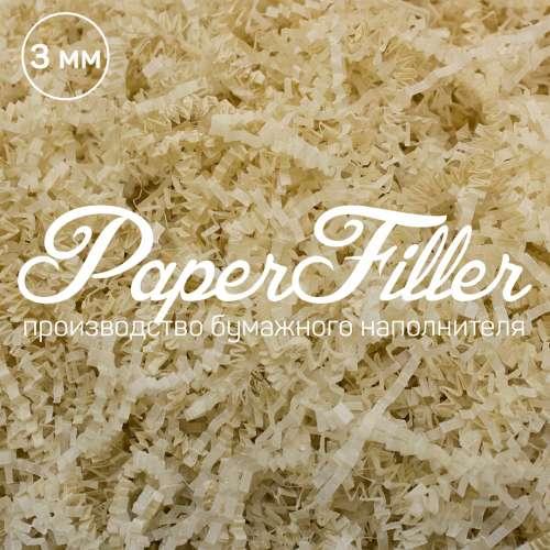 Бумажный наполнитель. Пергамент небеленый, 3 мм, 1 кг