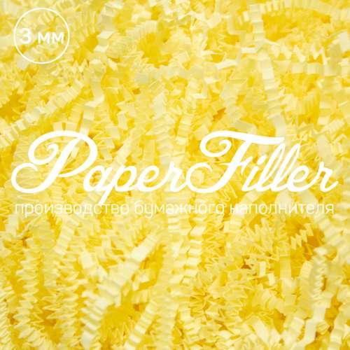 Бумажный наполнитель. Желтый, 3 мм, 50 гр
