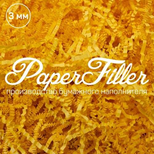 Бумажный наполнитель. Солнечно-желтый, 3 мм, 50 гр