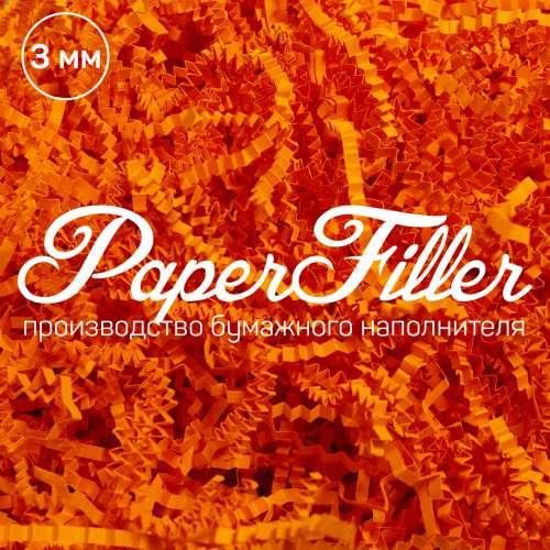 Бумажный наполнитель. Оранжевый, 3 мм, 50 гр