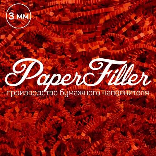 Бумажный наполнитель. Кораллово-красный, 3 мм, 50 гр