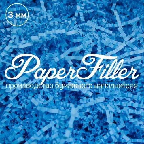 Бумажный наполнитель. Светло-синий, 3 мм, 50 гр