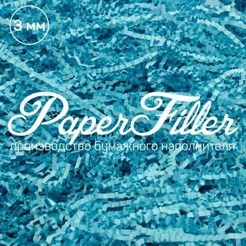 Бумажный наполнитель. Голубой интенсив, 3 мм, 50 гр