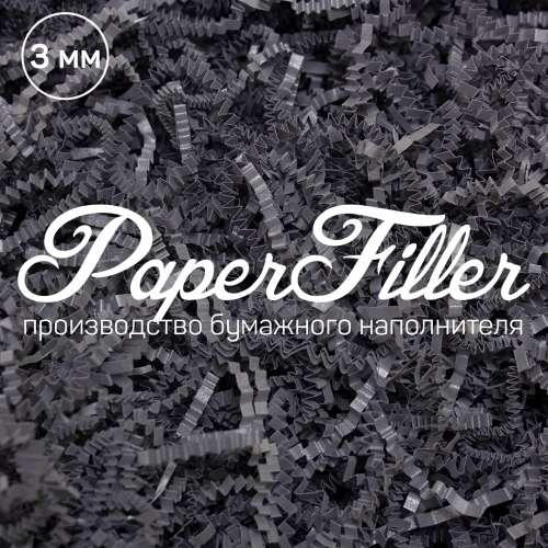 Бумажный наполнитель. Curious Серый, 3 мм, 50 гр