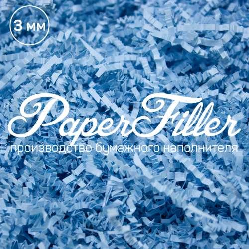 Бумажный наполнитель. Голубой лед, 3 мм, 100 гр