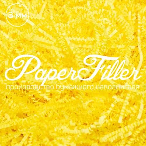 Бумажный наполнитель. Канареечно-желтый, 3 мм, 100 гр