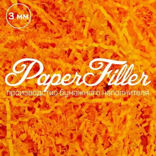 Бумажный наполнитель. Оранжевый неон, 3 мм, 100 гр