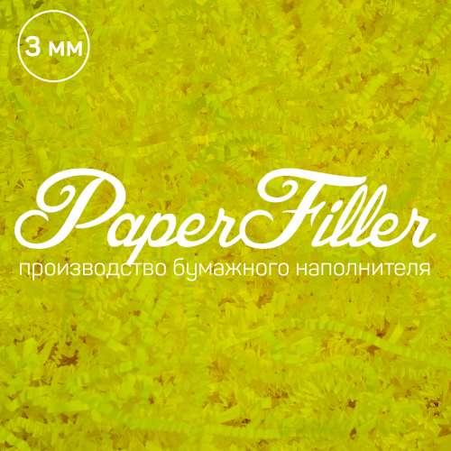 Бумажный наполнитель. Желтый неон, 3 мм, 100 гр
