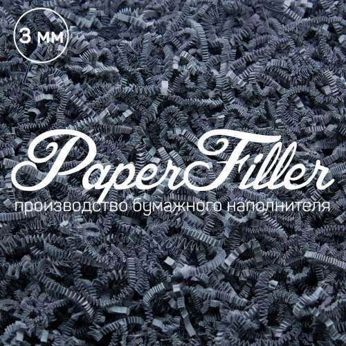 Бумажный наполнитель. Холодный серый, 3 мм, 50 гр