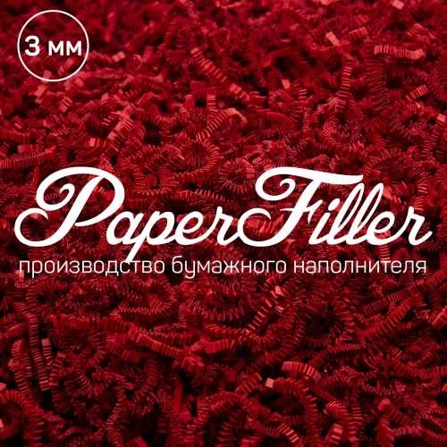 Бумажный наполнитель. Красный, 3 мм, 50 гр