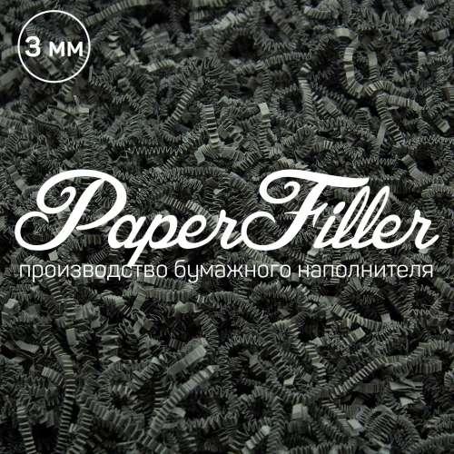 Бумажный наполнитель. Серый, 3 мм, 100 гр