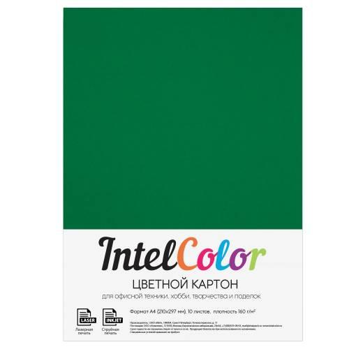 Цветной картон, темно-зеленый, формат А4, 10 листов