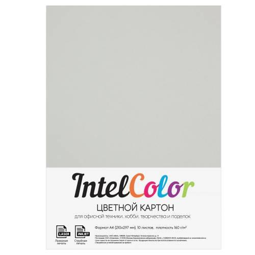 Цветной картон, серый, формат А4, 10 листов