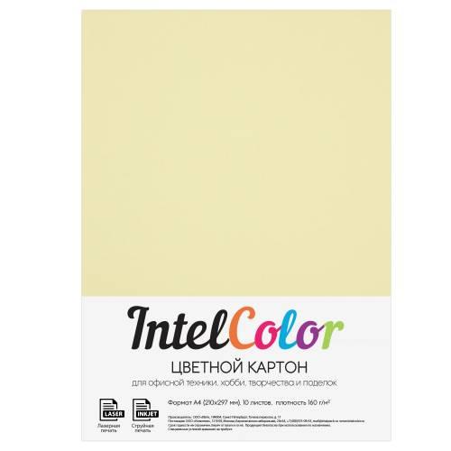 Цветной картон, светло-желтый, формат А4, 10 листов