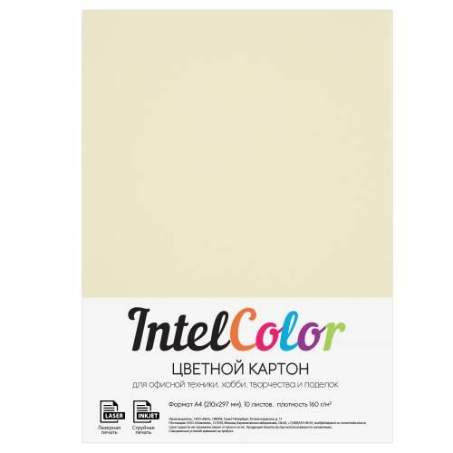 Цветной картон, бежевый, формат А4, 10 листов