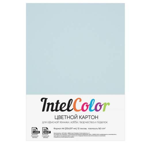 Цветной картон, светло-голубой, формат А4, 10 листов