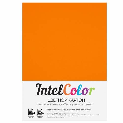 Цветной картон, оранжевый, формат А4, 10 листов