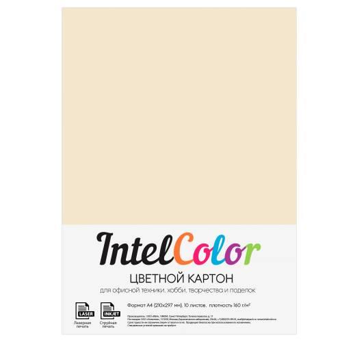 Цветной картон, кремовый, формат А4, 10 листов