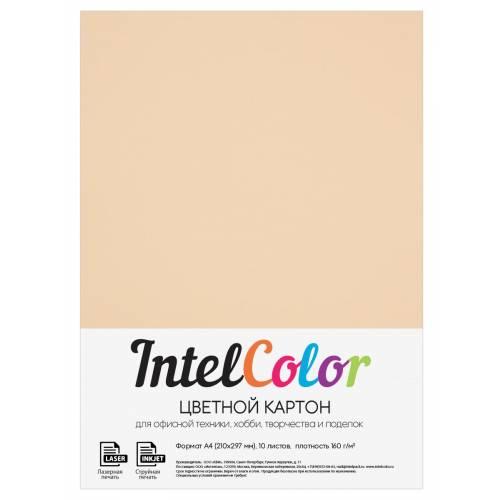 Цветной картон, темно-кремовый, формат А4, 10 листов