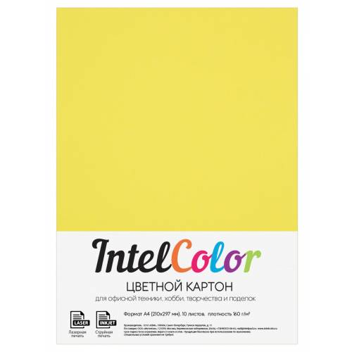 Цветной картон, канареечно-желтый, формат А4, 10 листов
