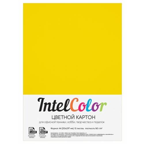 Цветной картон, горчичный, формат А4, 10 листов