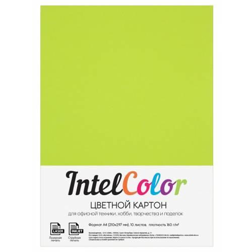Цветной картон, зеленая липа, формат А4, 10 листов